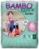 BAMBO NATURE XL PANTS